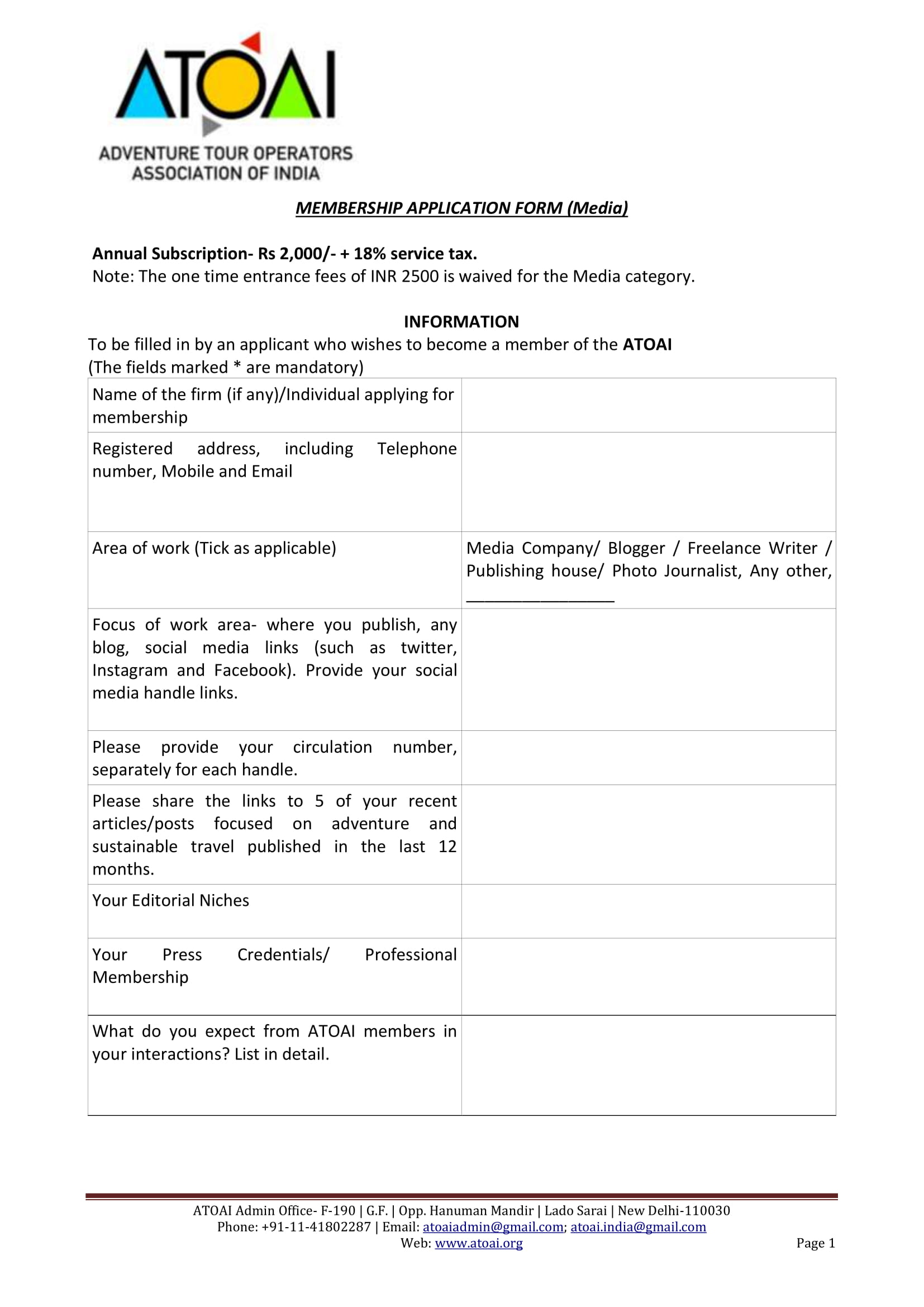 ATOAI - Media Member - Form-1
